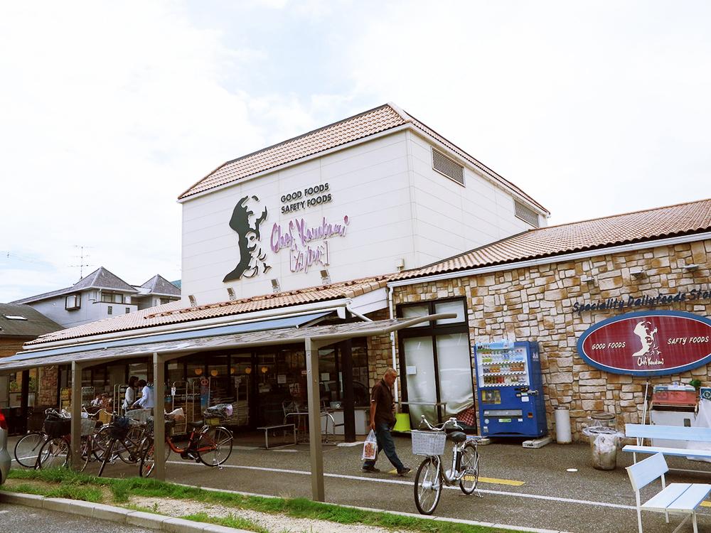 桜塚店 店舗写真