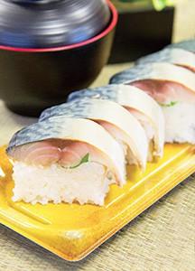 自家製松前寿司